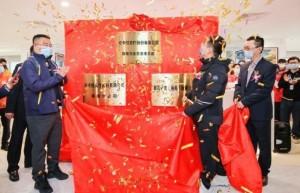 拉卡拉成立海南自贸港总部